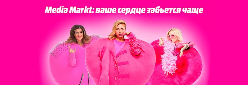 Media Markt Russia